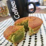 Muffins pistache au coeur praliné