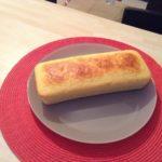 Cake aux citron facile (façon gâteau au yaourt)