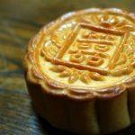 Gâteau de lune (Chine)