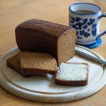 Kruidkoek / gâteau aux épices (Hollande)