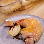 Cuisses de poulet au four