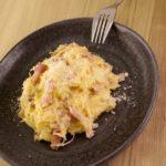 Courge spaghetti à la crème et aux lardons
